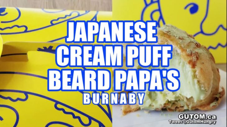 BEARD PAPA'S JAPANESE GREEN TEA CREAM PUFF PASTRY – BURNABY | Vancouver Food Reviews – Gutom.ca