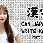 Can Japanese Write Kanji? Part 2
