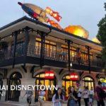 DONDONYA Japanese Food 65RMB for Set Meal Shanghai Disneytown