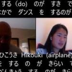 Episode 7 – Learning Japanese with Comprehensible Input – The Rainbow Staircase