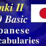 Genki 2: 700 Basic Japanese Vocabs