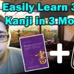 """How to Learn Kanji Fast with """"Remembering the Kanji"""" and Anki"""