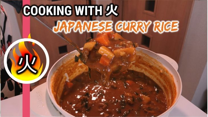 How to cook Japanese Curry Rice|Cooking Japanese food|Cooking with 火
