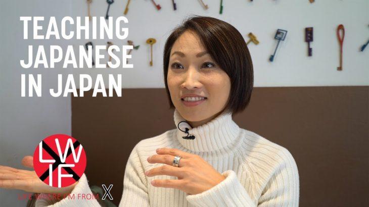 I Interviewed my Japanese Language Teacher