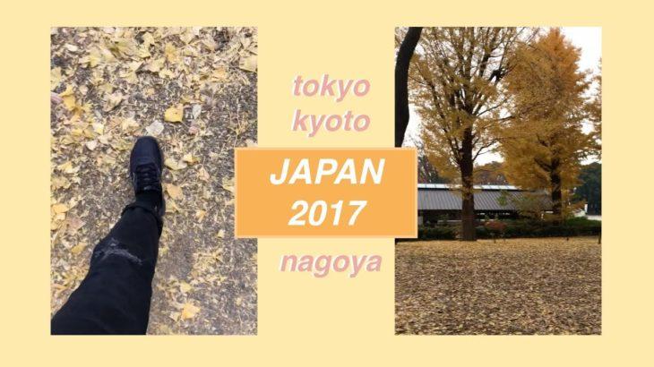 Japan Trip 2017 | Tokyo, Kyoto, Nagoya (food + sightseeing)