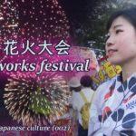 Japanese Culture (002) Fireworks festival
