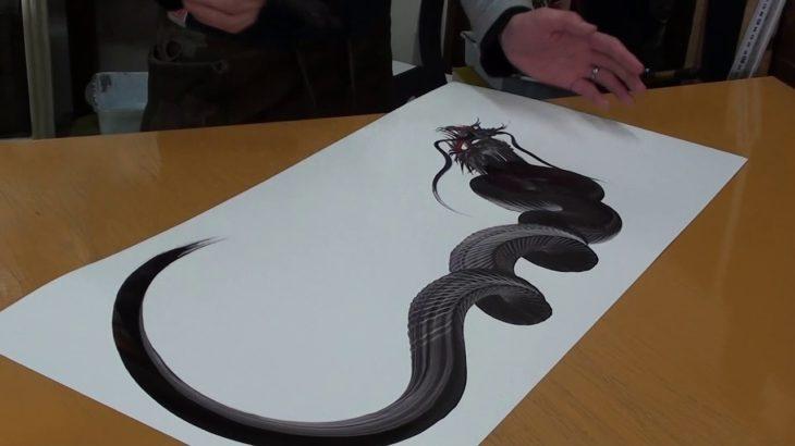 Japanese Dragon Painting at Nikko – Japan 1/3