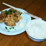 "Japanese Fried Chicken ""Karaage"""