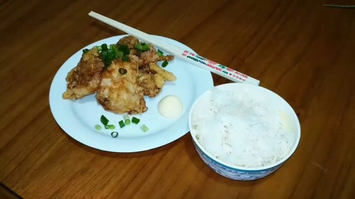 "Japanese Fried Chicken ""Karaage"""