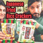 Japanese Kabuki-age Fried Rice Crackers & Israeli GOLDSTAR Beer  | Yael & Roy's Mania