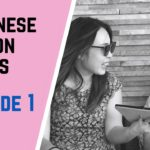 Japanese Lesson Series, Episode 1 (Ep.2)