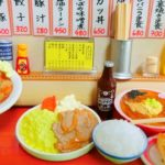Japanese Miniature Food Toys – Japanese Cafeteria by Re-Ment