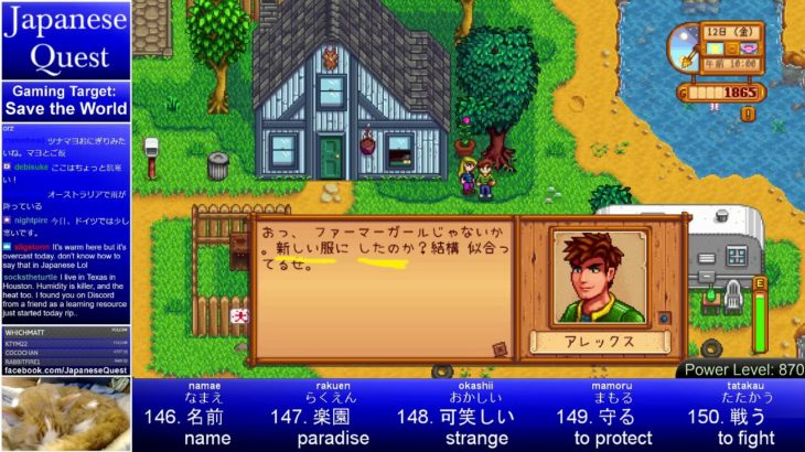 Japanese Quest: Learn Japanese from Stardew Valley – Day 3