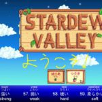 Japanese Quest: Learn Japanese from Stardew Valley – Day 5