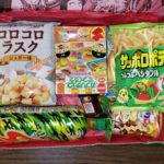 Japanese snack food, Japan crate for June. My hero academia theme.