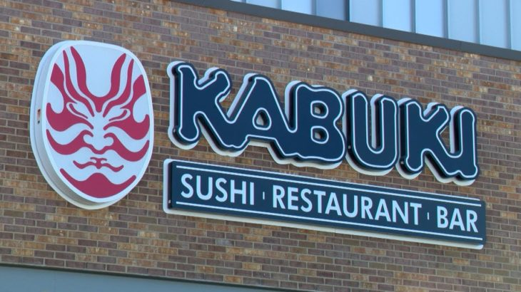 Kabuki Restaurant Ribbon Cutting