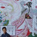 Японская раскраска Kabuki picture scrolls/Обзор
