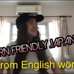 Learn Friendly Japanese with Yuko Sensei 2
