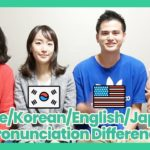 Learn Japanese – Pronunciation Differences in between Chinese,Korean,Japanese,English