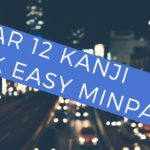 Learn Japanese – Year 12 Kanji list and NHK Easy 'Minpaku'