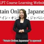 Learn Japanese in an easier way! Attain Online Japanese