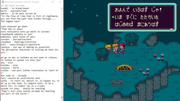 Learning Japanese with Earthbound Part 12