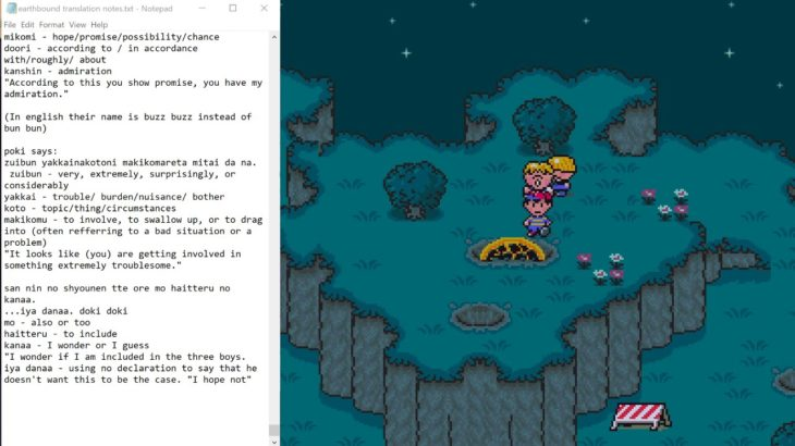 Learning Japanese with Earthbound Part 13