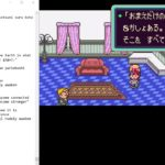 Learning Japanese with Earthbound Part 17