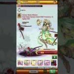 Logres Japanese RPG – Osiris prime
