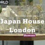 London's Japan House | Culture | Showcase
