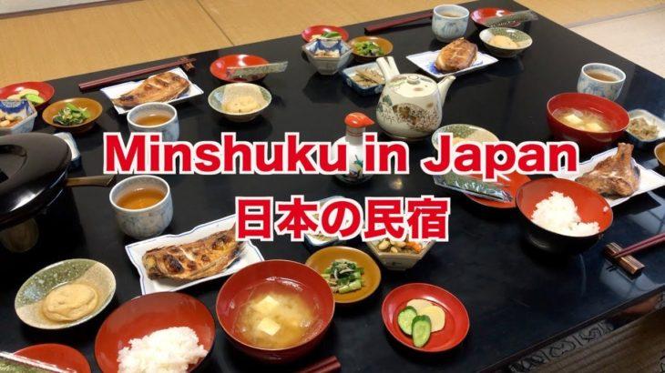 Minshuku in Japan with Thai friends try Washoku, Yukata 民宿にタイ人を案内!浴衣で和食 – ASUKARIN CHANNEL in ASIA