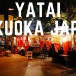 Must see in Fukuoka Japan: Yatai Japanese Street Food 1080p