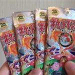 Opening 20th Anniversary Japanese Packs