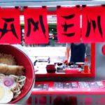 Ramen | Japanese Food