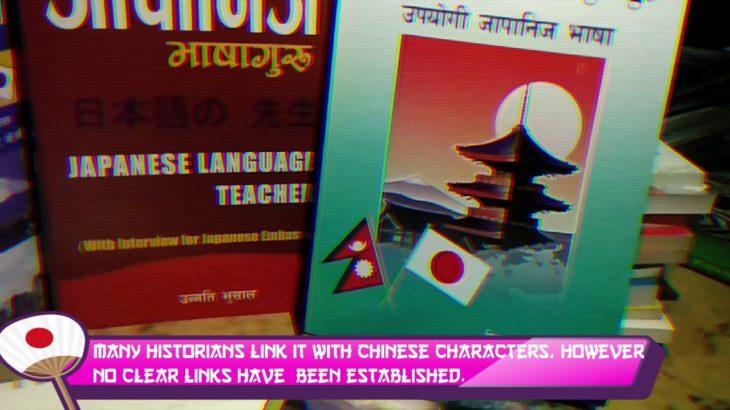 Ratnabook.com – Learn Japanese