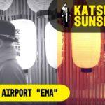 Sunshine introduces Japanese Culture: Ema !