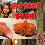 Sushi at Matsue Sushi in Tokyo, Japan
