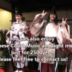 "The 12th Japanese Court Music Concert at Ryokan ""Sakura Urushitei""  (京都の旅館で味わう雅楽とおばんざいの夕べ)"