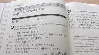 Tips for Learning Japanese