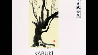 Various – 勸進帳 Kabuki: Traditional Japanese Music: Kanjincho (JAPANESE TRADITIONAL)