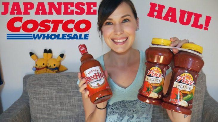 WESTERN FOOD HAUL In Japan!: Japanese Costco!