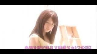 Young Cute Japanese girl 05