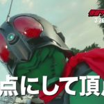 2016-03-13 Ghost 22 Japanese Commercial English subbed HD