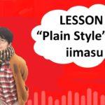 "# 42 Learn Japanese – ""Plain Style"" to iimasu (People say that…)"