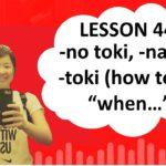 """# 44 Learn Japanese –  -no toki, -na toki toki (how to say """"when"""" .. )"""