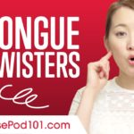 5 Japanese Tongue Twisters