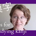 5 Tips for Studying Japanese Kanji 🎌