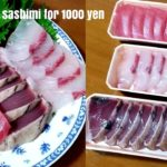 "7 7 18 ‥ 3 packs of sashimi for 1000 yen (Japanese style ""刺身"" Raw fish cut in pieces) Japanese food"