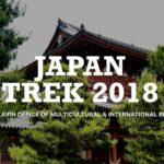 A tour of Japan – Babson Trek 2018
