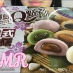 ASMR EATING MOCHI. モチアイス.DAIFUKU 大福.JAPANESE RICE CAKE.CHEWY,STICKY EATING SOUNDS 먹방.No Talking